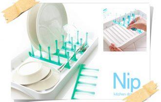 Nip-main1