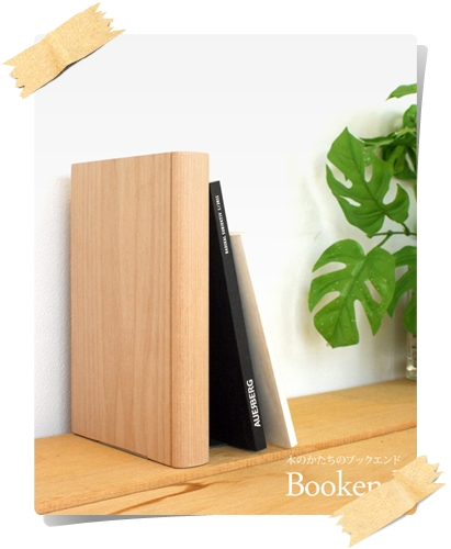 bookend-mainphoto.jpg