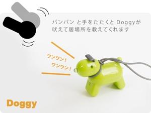 doggyholder1.jpg
