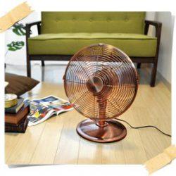 レトロでメタルな扇風機 【Pieria アロマファン】
