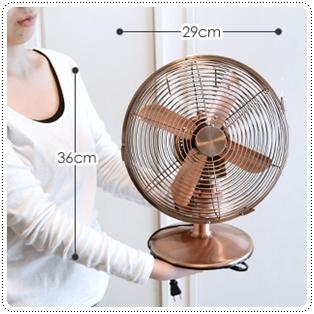 fan_size.jpg