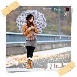 【小さいけれど大きい!!】便利でオシャレな折り畳み傘【Knirps x1】