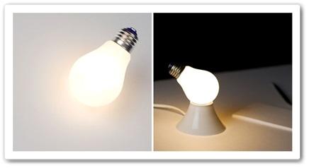lamplamp_2.jpg
