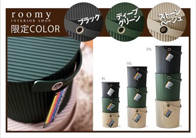 omuni_color2.jpg