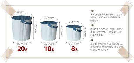 omuni_size.jpg
