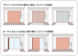tategata-b_tok.jpg