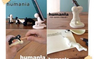 humania-main