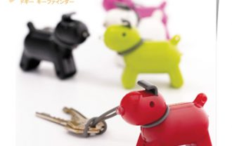 key-dogy-main